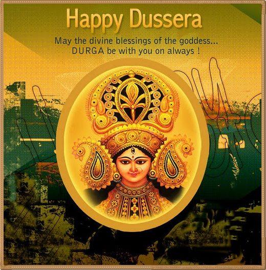 Shubh Vijay Dashami Greeting Cards