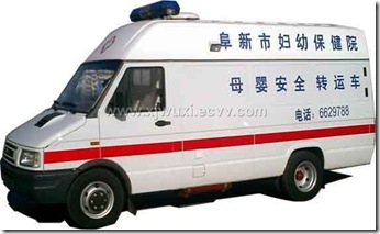 C2006517205400975537_Ambulance_van