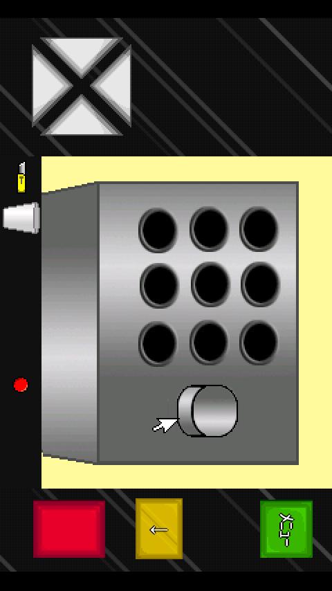 脱出ゲーム2- スクリーンショット