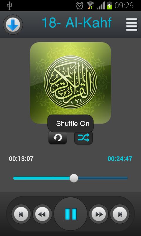holy quran abo bkr al shatri android apps on google play. Black Bedroom Furniture Sets. Home Design Ideas