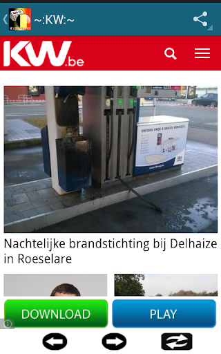 玩免費新聞APP|下載Belgium Newspapers app不用錢|硬是要APP