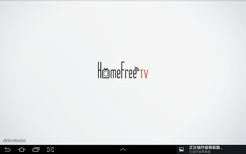 HomeFree TV- screenshot thumbnail