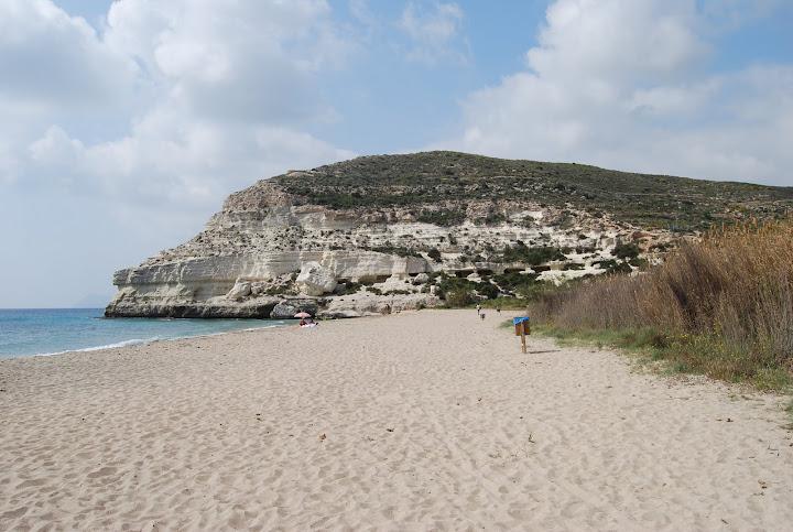 Cabo de Gata Playa Foto