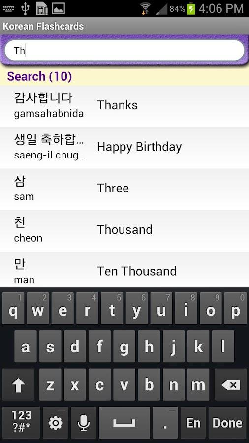 Learn Korean Vocabulary | Korean Flashcards- screenshot