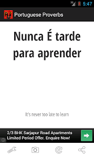 Portuguese Proverbs- screenshot thumbnail