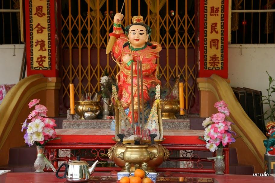 Wat Huai Yot