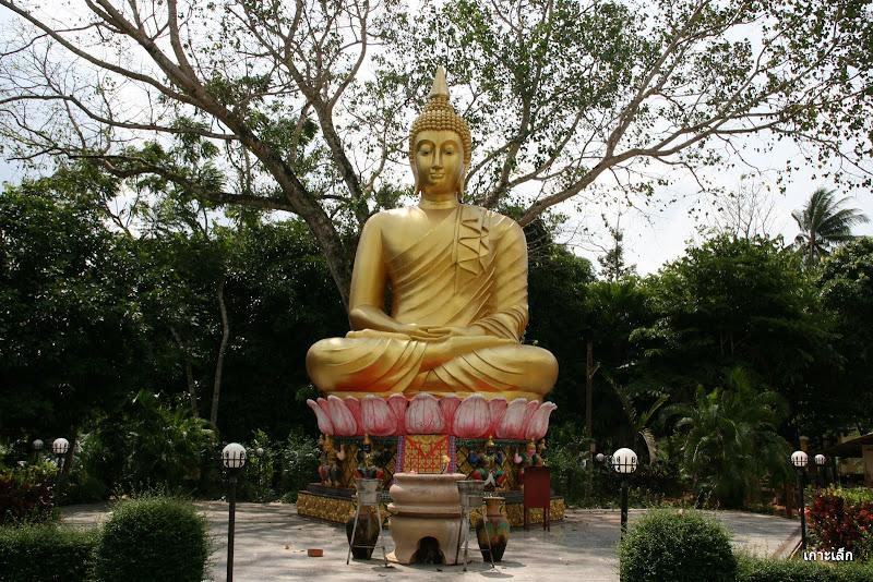 Wat Lamphu Ra