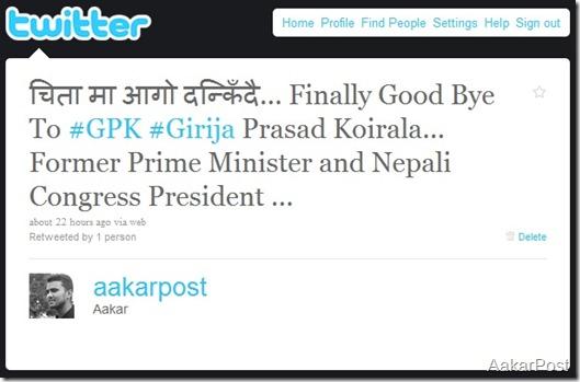Aakar Twitter Update