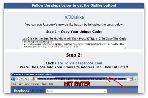 dislike-button-address-bar