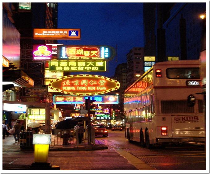 hong_kong_street