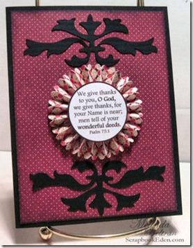 psalm 75 card-350b