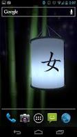 Screenshot of Lucky Paper Lantern