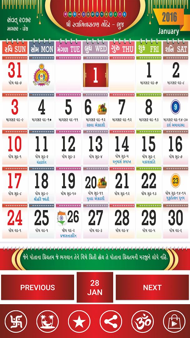 Gujarati Calendar 2016 Revenue Download Estimates Google