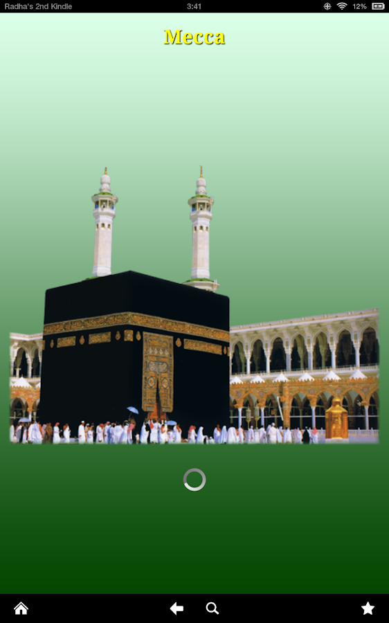 Find Mecca for Android- screenshot