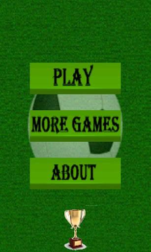 足球小事測驗