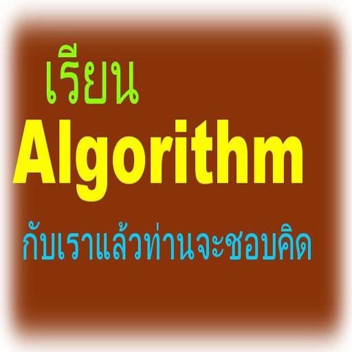 Algorithm and Programming