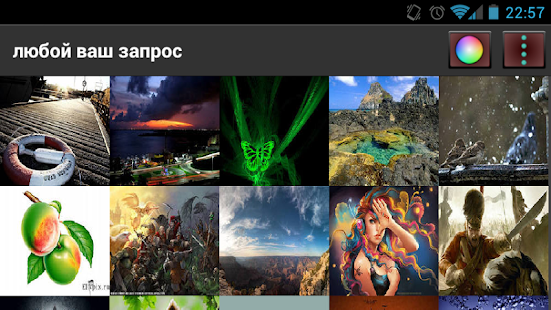 Gallery and slideshow. Change - screenshot thumbnail
