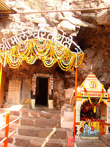 Cave Temple of Marleshwar