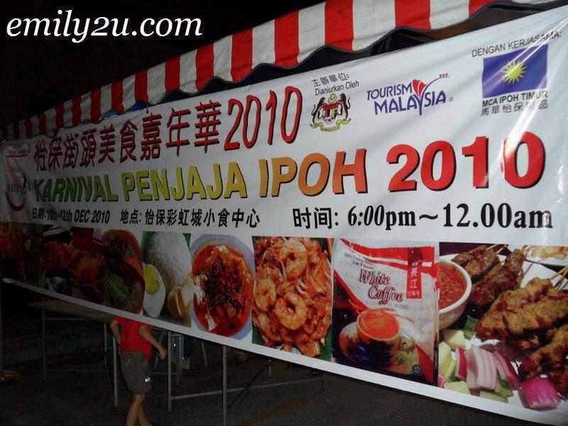 Karnival Penjaja Ipoh 2010 (1Malaysia Fabulous Food)
