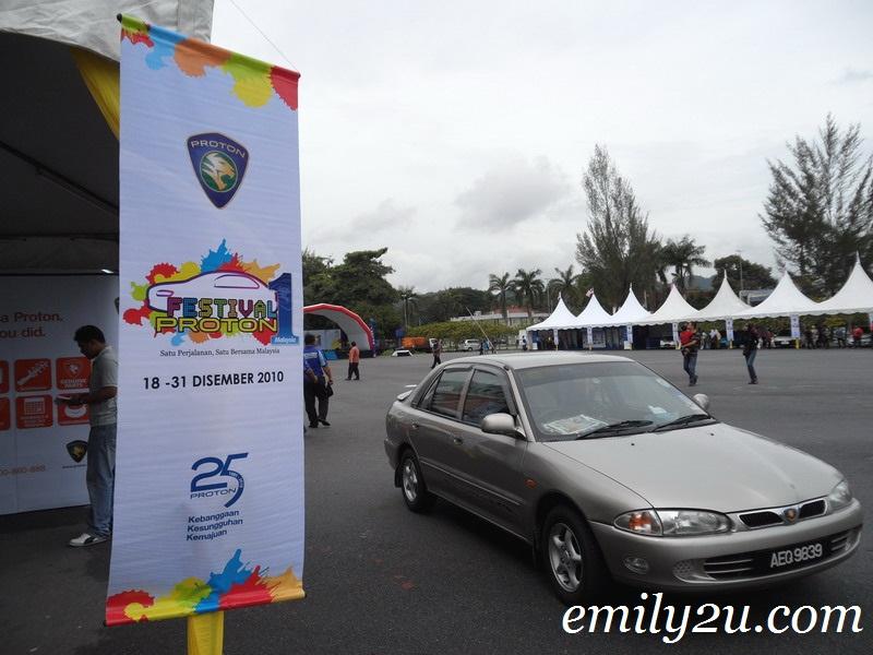 Festival Proton 1Malaysia