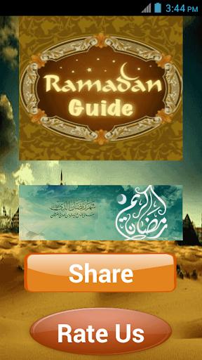 Holy Ramazan Guide