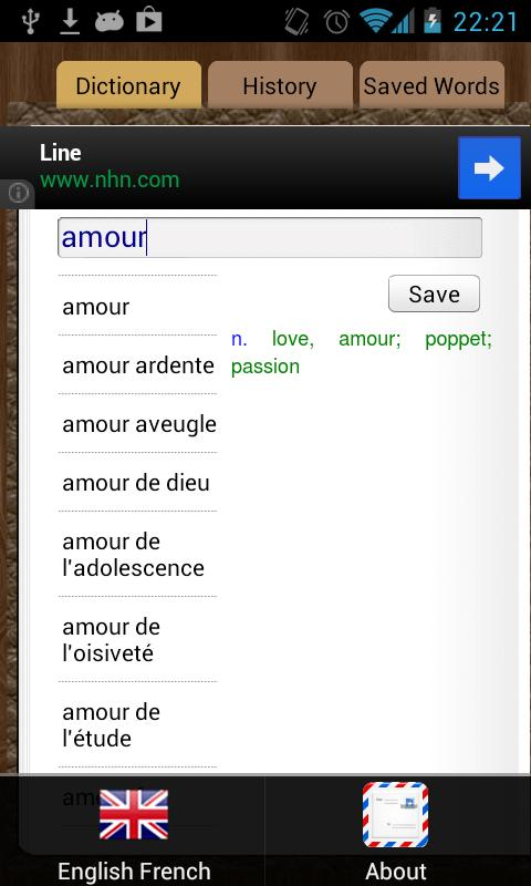 English French Dictionary- screenshot