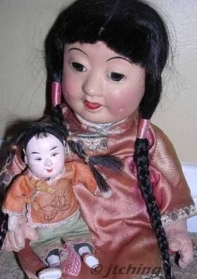 Bisque doll Chinese China Japan Japanese papier-mâché composition doll Asian vintage