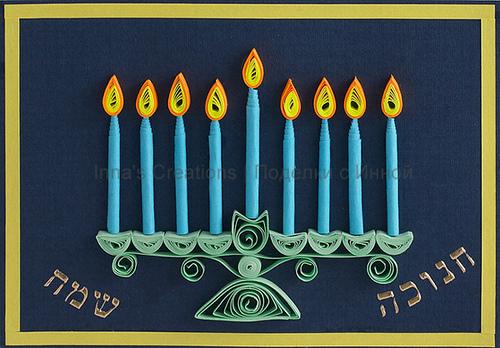 Innas creations quilled hanukkah greeting cards quilled hanukkah greeting card 5 quilled hanukkah greeting card 3 m4hsunfo