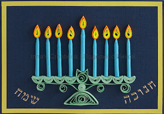 Quilled Hanukkah greeting card #3
