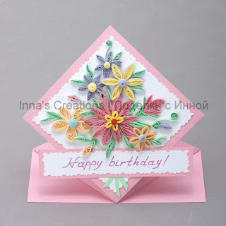 Pink spring card with quilling