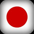 AAC grabadora de voz SD icon