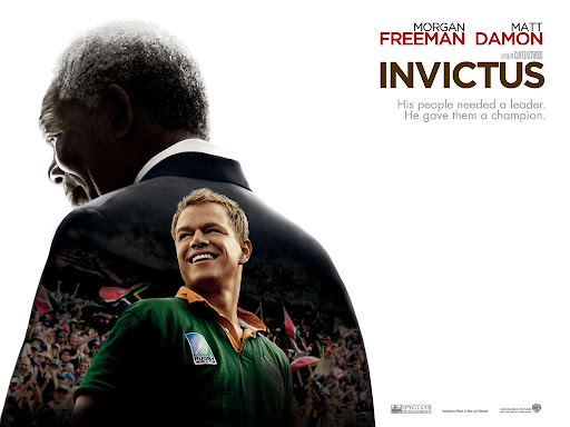 Invictus wallpaper