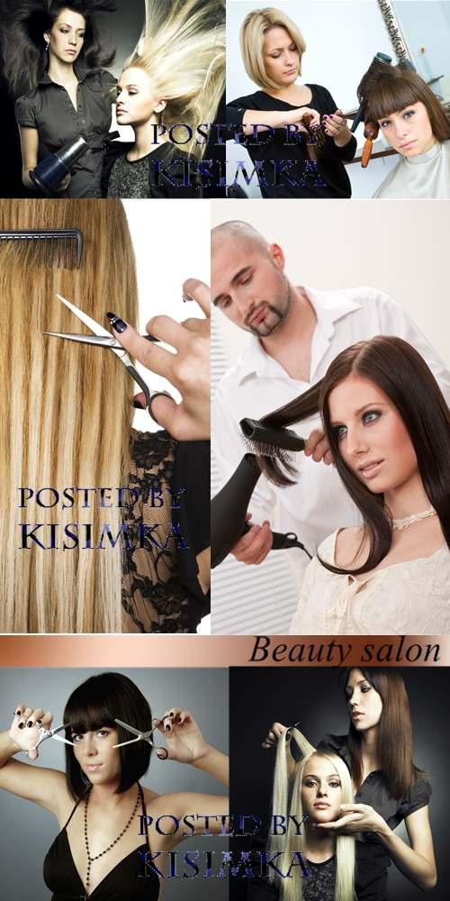 Stock Photo: Beauty salon
