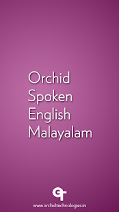 Spoken English Malayalam- screenshot thumbnail