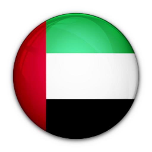 United Arab Emirates Radios LOGO-APP點子