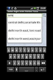 Number Plates India Checker- screenshot thumbnail