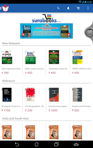 Sura Books screenshot 12