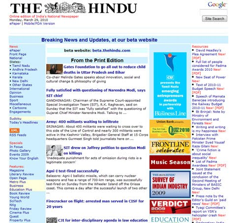 The Hindu website
