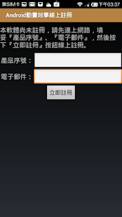免費下載書籍APP|《動畫故事》影音APP線上註冊版 app開箱文|APP開箱王