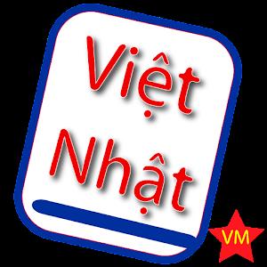Tu Dien Viet Nhat (từ điển) 教育 App LOGO-硬是要APP