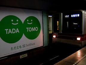 TADA & TOMO