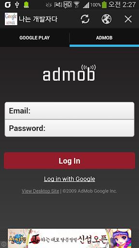 Google develop Admob