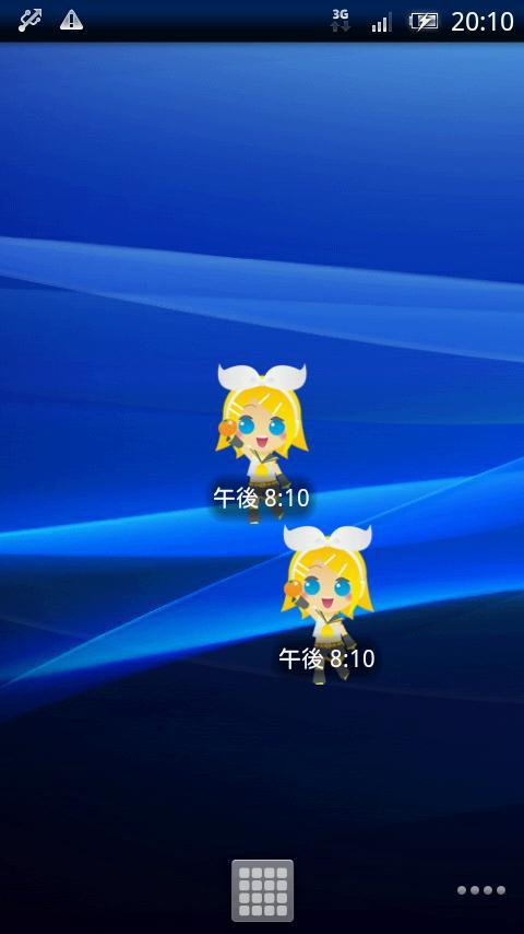 VoiceClock -Rin-- screenshot