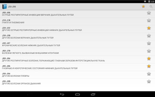 Android Forum for Mobile Phones, Tablets, Watches & Android App Development - XDA Forums