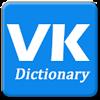 VK Dictionary V 3.0 APK