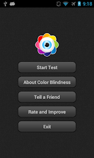 Color Blindness test Ishihara - screenshot thumbnail