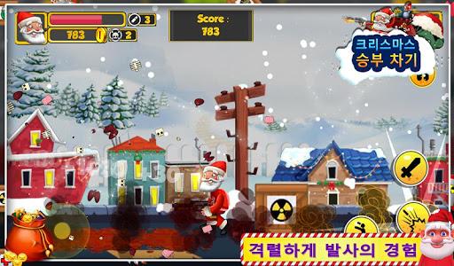 크리스마스 총격전