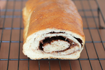 a photo showing the inside of the nutella swirl bread