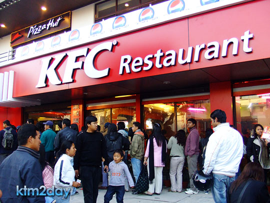 KFC-Opening-sm