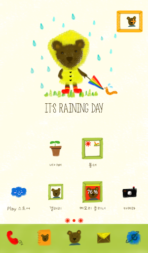its rainy day 도돌런처 테마